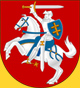 Lithuanian Coat of Arms